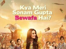 kya meri sonam gupta bewafa hai movie download,
